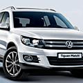 Volkswagen <b>Tiguan</b> : la nouvelle version repérée