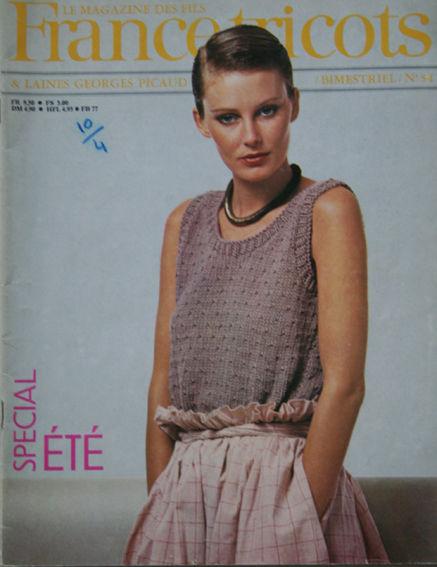 France-Tricots-54-Ete