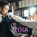 Index <b>Drama</b> 2018