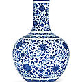 A fine <b>and</b> exceptionally rare blue <b>and</b> white 'lotus scroll' vase, tianqiuping, <b>Qianlong</b> <b>mark</b> <b>and</b> <b>period</b> (<b>1736</b>-<b>1795</b>)