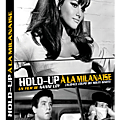 HOLD-UP A LA MILANAISE