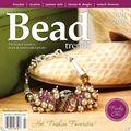 bead trends juillet09