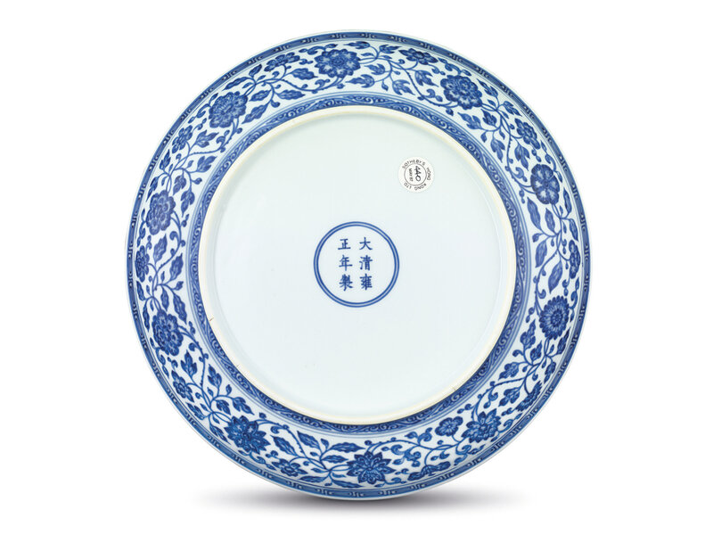 2012_HGK_02963_2241_001(a_fine_ming-style_blue_and_white_dish_yongzheng_six-character_mark_wit)