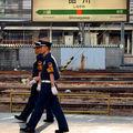 1. shinagawa