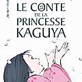 La princesse qui venait d'ailleurs