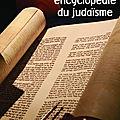 mon encyclopedie du judaisme ,Yael Azoulay,