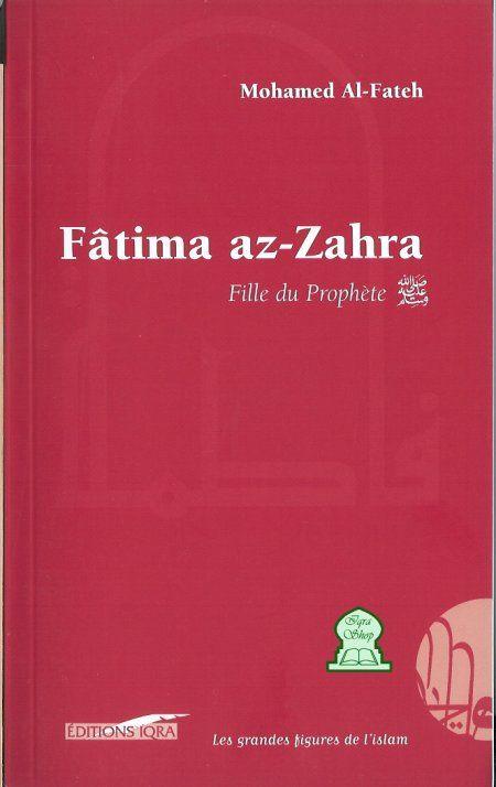 Fatima Zahra (P) Fille du Prophète (P)