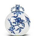 A 'Ming-style' blue and white moonflask, <b>bianhu</b>, 18th century
