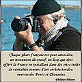 Phares en Bretagne - Phares du Finistère - Phares du Morbihan - Phares des Côtes d'Armor - Phares <b>Ile</b> et <b>Vilaine</b>