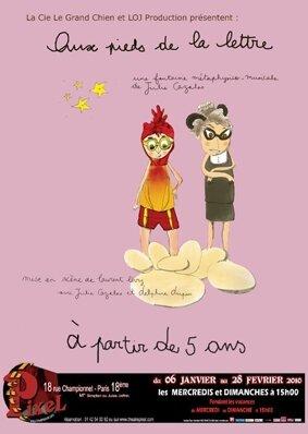 2007 Affiche théâtre enfants