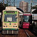 Toden 7002形 + 8802形 + Keisei Skyliner AE1