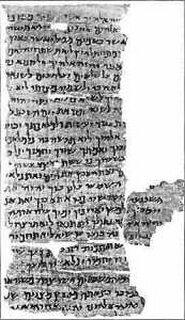 Bible-Papyrus de Nash - II ième siècle- dix commandements (2)