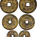 Vietnam. tu duc (1848-83). brass 10-, 40- and 60-van