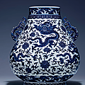 A magnicient and fine blue and white 'Dragon'hu-shaped vase, Qianlong six-character archaistic seal mark and of the period (1736-1795)