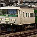 Trains de