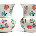 A pair of famille-rose 'flower-balls' <b>wine</b> <b>cups</b> and warmers, Seal marks and period of Daoguang (1821-1850)