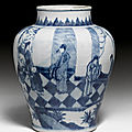A blue and white baluster vase, china, transitional, mid 17th century