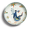 A 'wucai' '<b>Immortal</b>' dish, Tianqi mark and period (1621-1627)