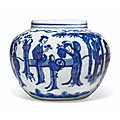 A rare small blue and white jar, <b>Jiajing</b> six-character mark in underglaze blue in a circle and of the period (1522-1566)