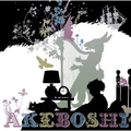 Akeboshi - Meet along the way
