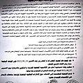 الاتحاد العام للشغالين بالمغرب فرع القنيطرة