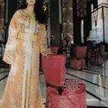 صاحبة السمو الملكي الاميرة لالة سلمى