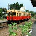 Kominato Tetsudô- 小湊鉄道