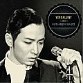 Verbal jint (feat ailee) single