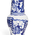 A blue and white yenyen vase, qing dynasty, kangxi period (1662-1722)