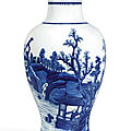 A blue and white '<b>Landscape</b>' vase, Qing dynasty, Kangxi period (1662-1722)