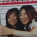 Ugly advertising Girls