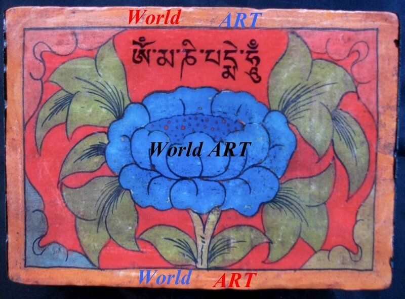 World_art