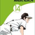Typhon manga #59