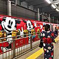 Waku waku Shinkansen