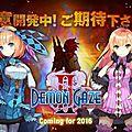Demon-Gaze-2-Fall-Japan