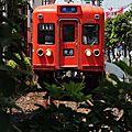 Keisei 3300 (3312) 'Fire Orange', Kanamachi line