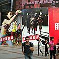 DSCN1238-Rues de Pekin