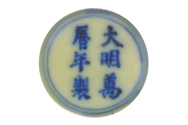 2012_HGK_02963_2214_001(a_fine_and_rare_small_yellow-ground_blue_and_white_bowl_wanli_six-char)
