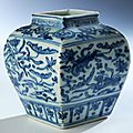 Blue and white porcelain jar, china, ming dynasty, jiajing period, 1522 - 1566