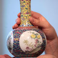 Sotheby's to Offer a Unique Collection of Imperial Porcelain