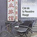 Qiu xiaolong - cité de la poussière rouge