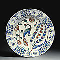 An Iznik polychrome dish, Turkey, <b>circa</b> <b>1580</b>