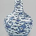 A large blue and white 'dragon' vase (tianqiuping), qing dynasty, guangxu period (1875-1908)