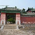 Tombeaux Qing (73)