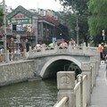 Pont de Houhai