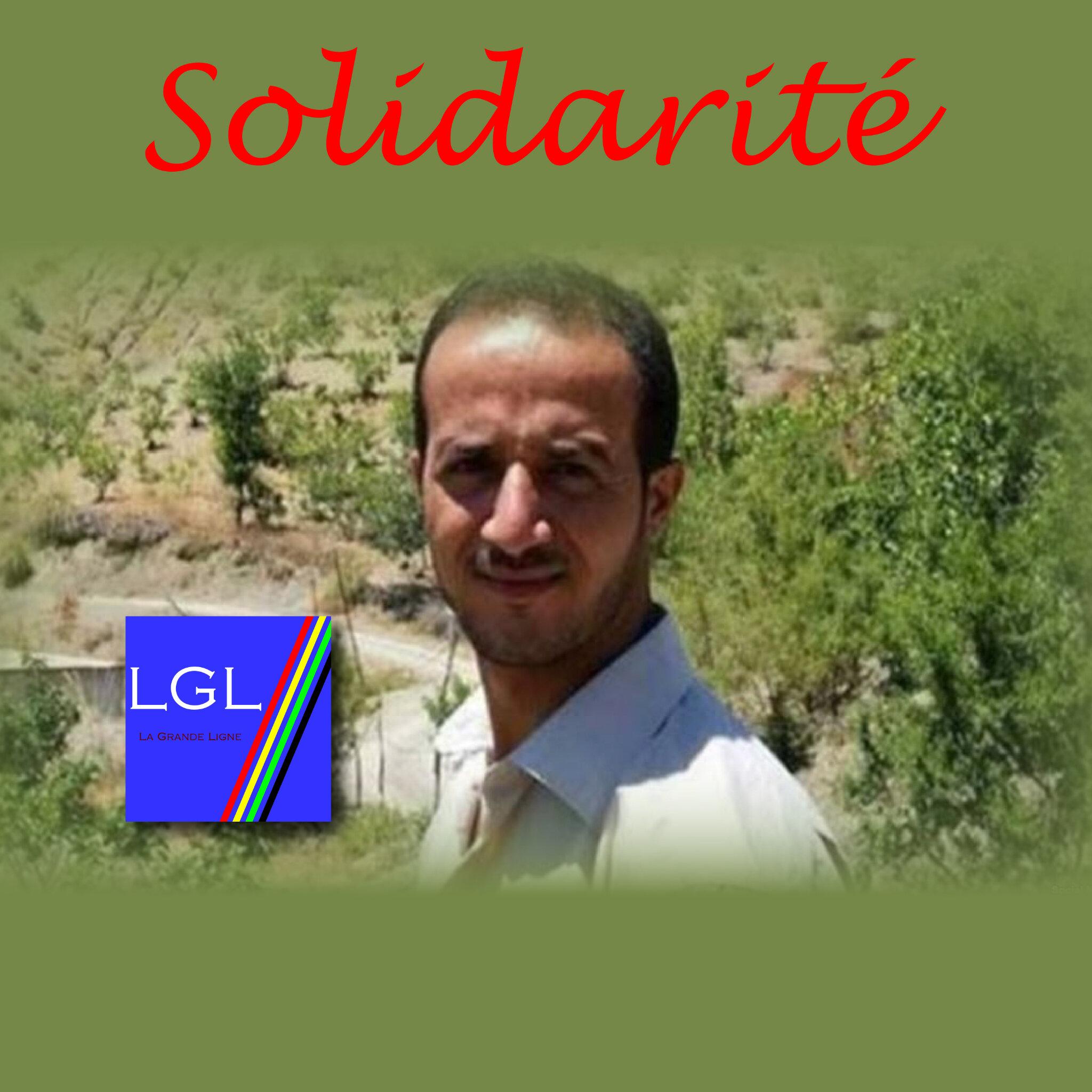 Solidarité avec Merzoug Touati