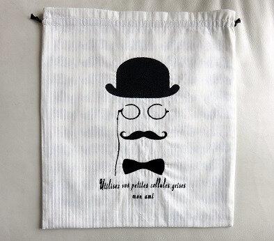 Pochon Hercule Poirot