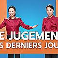 Spectacle <b>chrétien</b> en français - Le jugement des derniers jours (Discussion théâtrale)