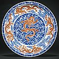 A rare iron-red and underglaze-blue 'nine dragon' charger, yongzheng mark and period (1723-1735)