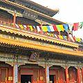 DSCN1221-Lama Temple